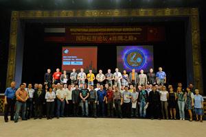 Конкурс сварщиков 2012